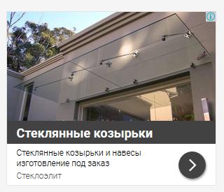 графические объявления контекстной рекламы Google AdWords пример