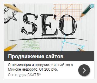 пример адаптивное объявления в контекстной рекламе Гугл